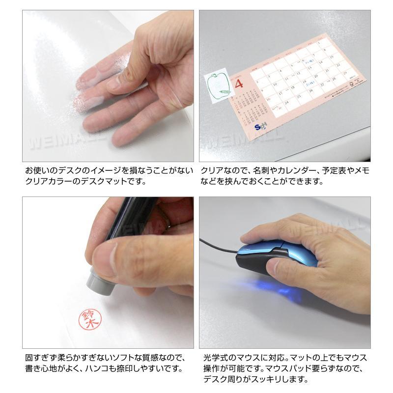 デスクマット 透明 オフィス クリアマット シート 学習机 おしゃれ 下敷き 光学マウス対応 900×600 pickupplazashop 07