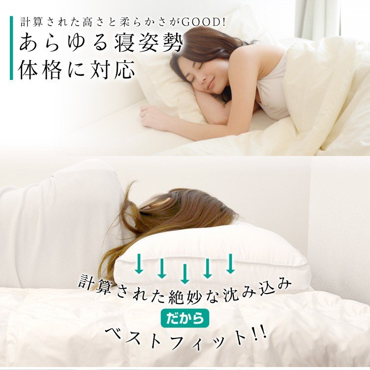 洗える枕 まくら 40×60cm ピロー ホテル仕様 ふかふか ゆったり 快眠 抗菌防臭 消臭 アレルギー対策|pickupplazashop|06