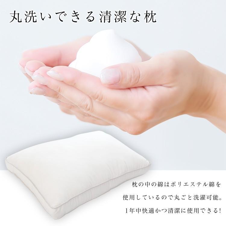 洗える枕 まくら 40×60cm ピロー ホテル仕様 ふかふか ゆったり 快眠 抗菌防臭 消臭 アレルギー対策|pickupplazashop|08