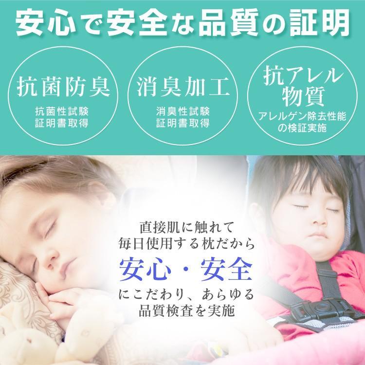 洗える枕 まくら 40×60cm ピロー ホテル仕様 ふかふか ゆったり 快眠 抗菌防臭 消臭 アレルギー対策|pickupplazashop|09