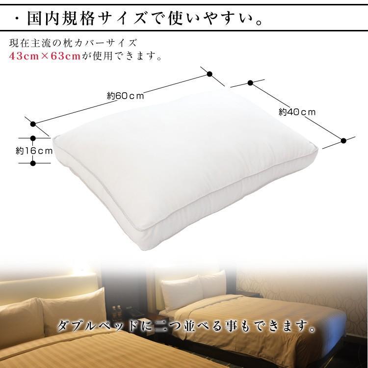 洗える枕 まくら 40×60cm ピロー ホテル仕様 ふかふか ゆったり 快眠 抗菌防臭 消臭 アレルギー対策|pickupplazashop|10