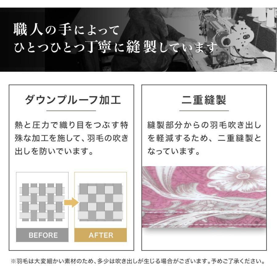 羽毛布団 シングル 日本製 ホワイトダックダウン 93% エクセルゴールドラベル GFマーク 抗菌 防臭 羽毛 掛け布団 布団 寝具|pickupplazashop|15