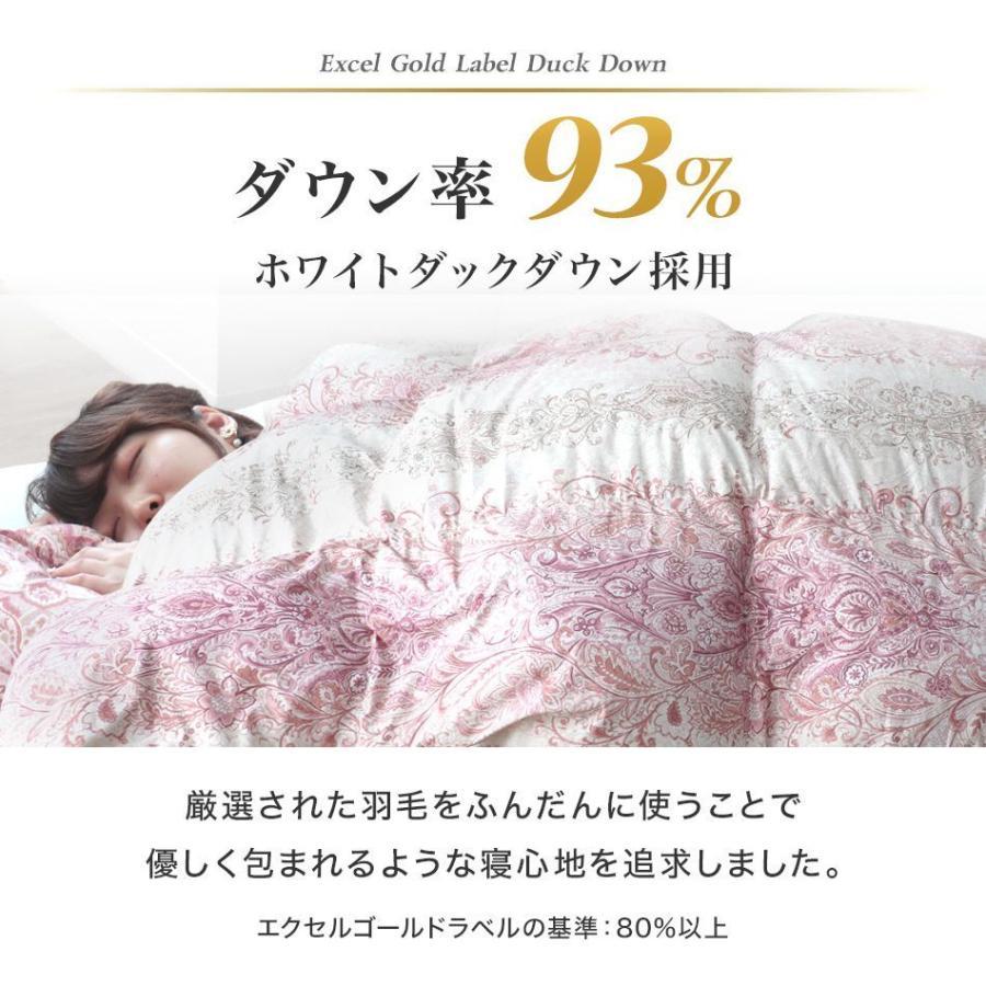 羽毛布団 シングル 日本製 ホワイトダックダウン 93% エクセルゴールドラベル GFマーク 抗菌 防臭 羽毛 掛け布団 布団 寝具|pickupplazashop|05