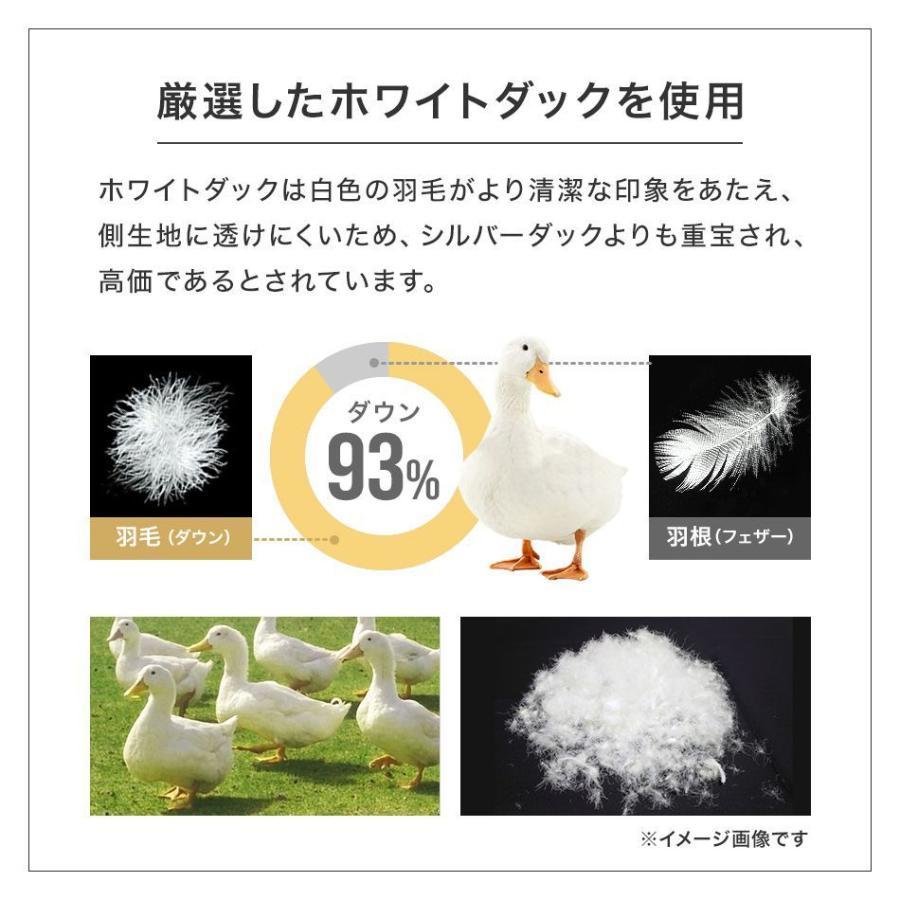 羽毛布団 シングル 日本製 ホワイトダックダウン 93% エクセルゴールドラベル GFマーク 抗菌 防臭 羽毛 掛け布団 布団 寝具|pickupplazashop|06