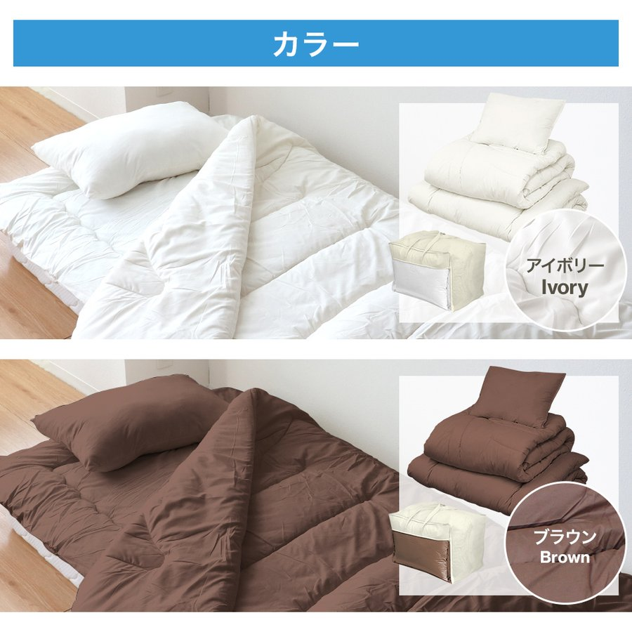 布団セット シングル 3点 セット 洗える ほこりが出にくい 敷布団 掛布団 枕|pickupplazashop|11