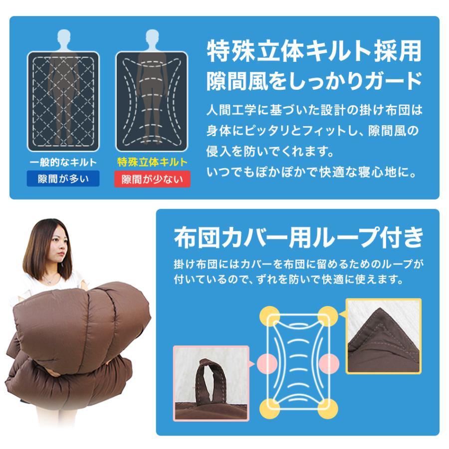布団セット シングル 3点 セット 洗える ほこりが出にくい 敷布団 掛布団 枕|pickupplazashop|07