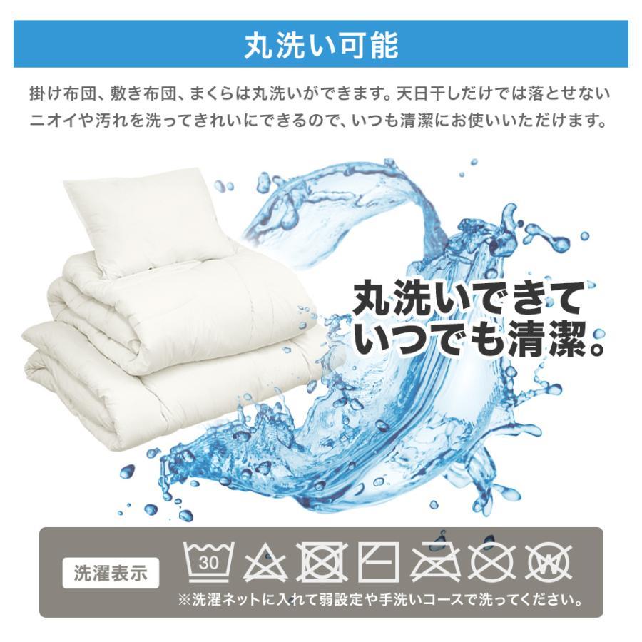布団セット シングル 3点 セット 洗える ほこりが出にくい 敷布団 掛布団 枕|pickupplazashop|10