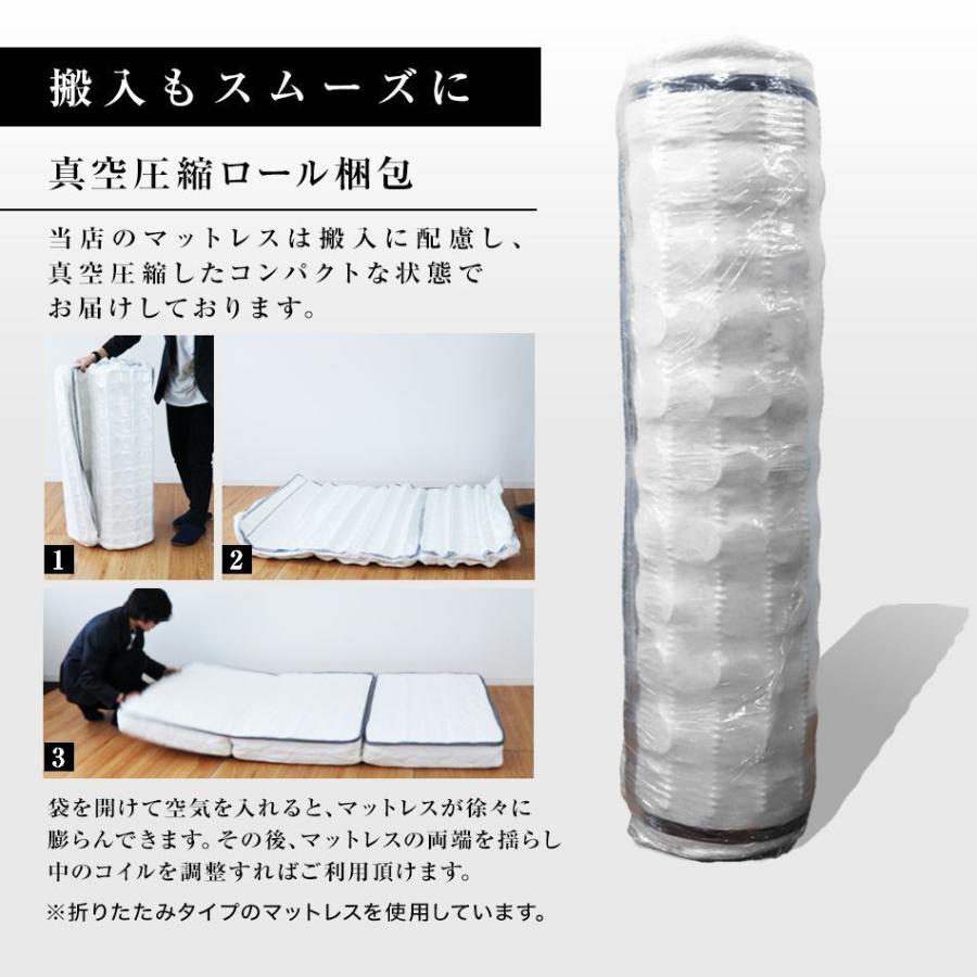 コイルマットレス 高密度ボンネルコイル シングル 厚さ16.5cm スプリングマットレス マットレス 硬め 通気性 ボンネルマット マット 圧縮 腰痛 肩こり|pickupplazashop|13