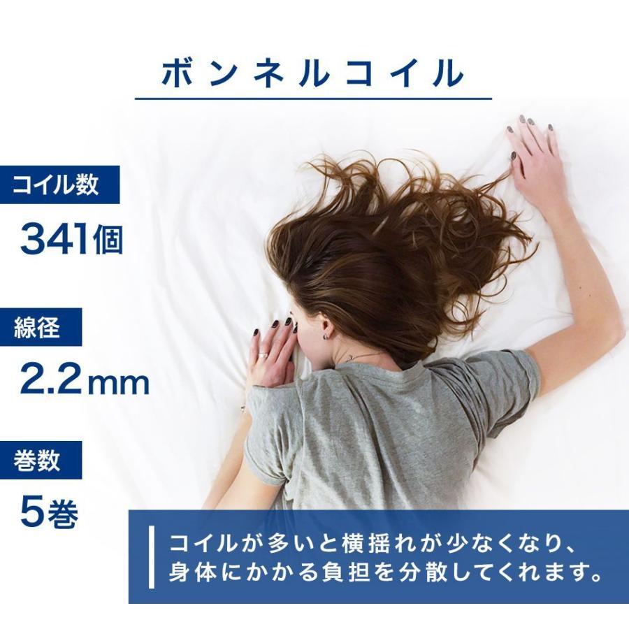 コイルマットレス 高密度ボンネルコイル シングル 厚さ16.5cm スプリングマットレス マットレス 硬め 通気性 ボンネルマット マット 圧縮 腰痛 肩こり|pickupplazashop|05
