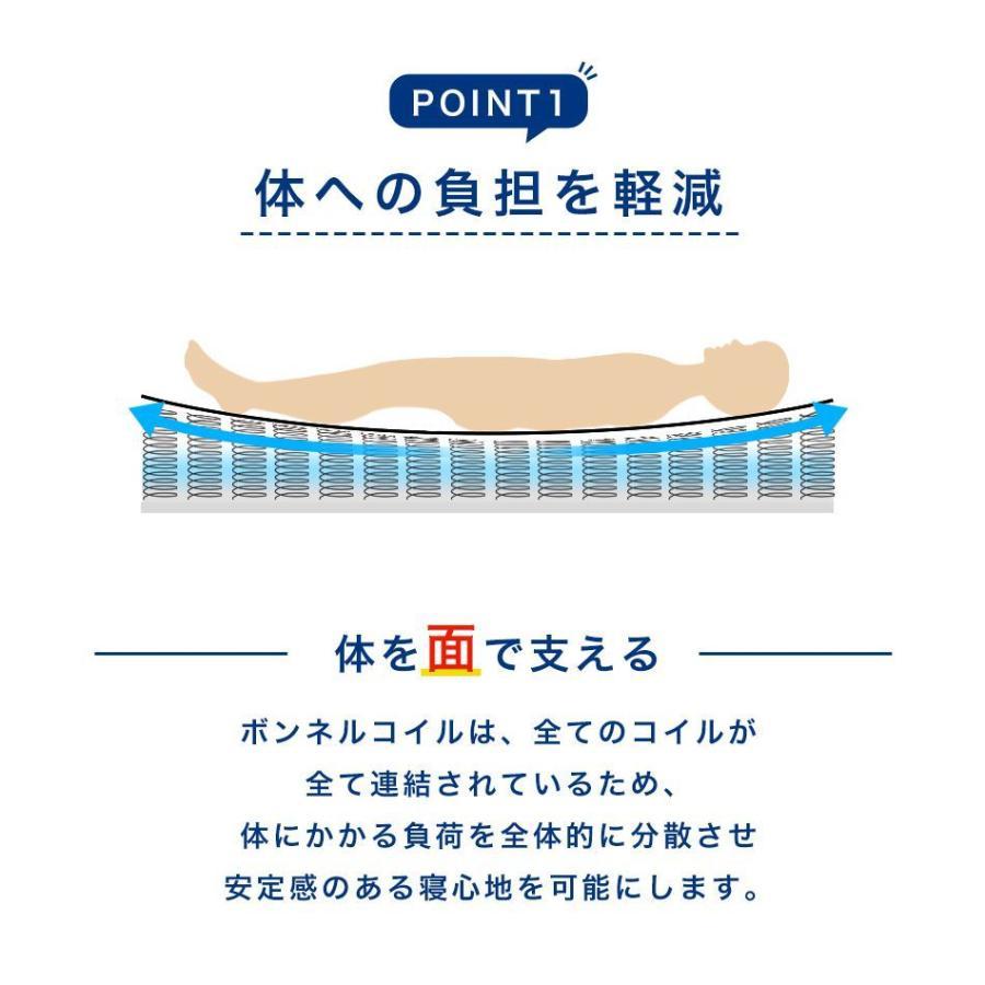 コイルマットレス 高密度ボンネルコイル シングル 厚さ16.5cm スプリングマットレス マットレス 硬め 通気性 ボンネルマット マット 圧縮 腰痛 肩こり|pickupplazashop|06