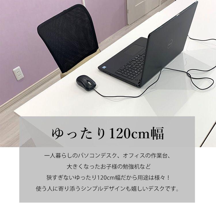 パソコンデスク オフィスデスク 事務机 おしゃれ 幅120cm PCデスク ホワイト 事務デスク pickupplazashop 03