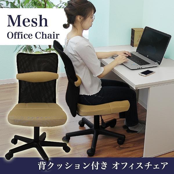 オフィスチェア メッシュ パソコンチェア ハイバック 腰痛 耐荷重100kg キャスター付き クッション付き 会議 椅子 おしゃれ オフィス ワークチェア|pickupplazashop