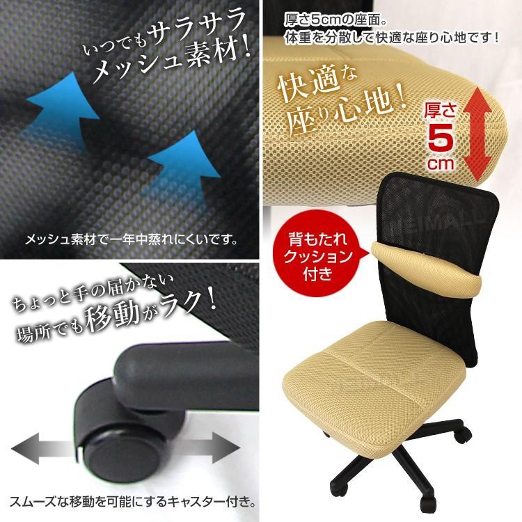 オフィスチェア メッシュ パソコンチェア ハイバック 腰痛 耐荷重100kg キャスター付き クッション付き 会議 椅子 おしゃれ オフィス ワークチェア|pickupplazashop|03