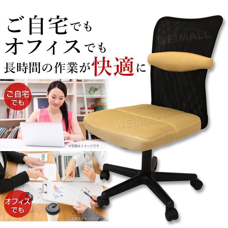 オフィスチェア メッシュ パソコンチェア ハイバック 腰痛 耐荷重100kg キャスター付き クッション付き 会議 椅子 おしゃれ オフィス ワークチェア|pickupplazashop|04