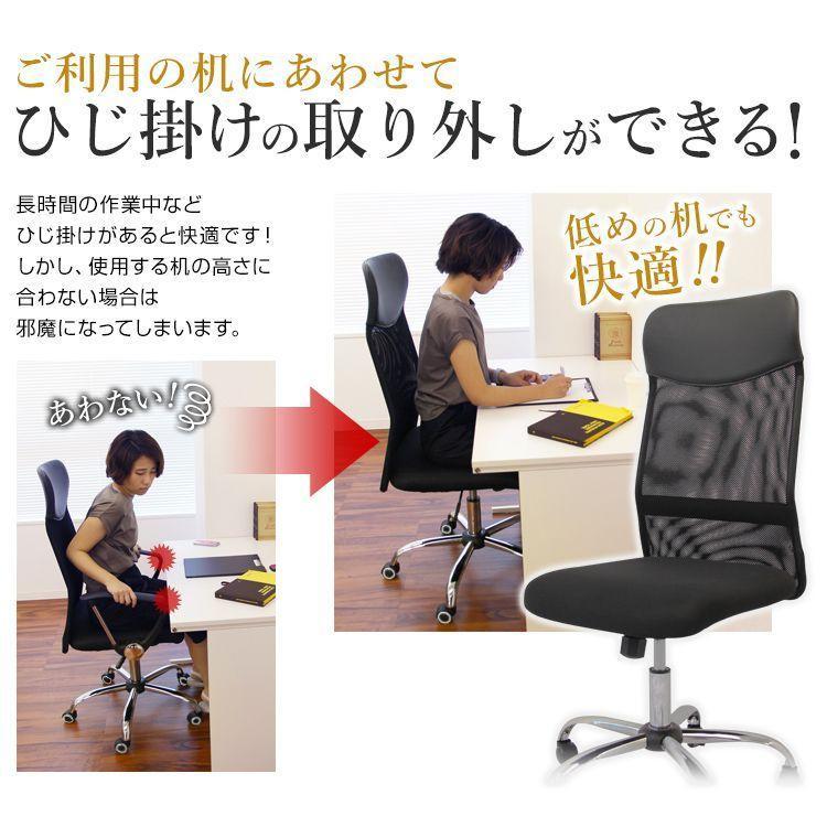 オフィスチェア メッシュ ハイバック ソコンチェア 耐荷重150kg キャスター付 椅子 おしゃれ ワークチェア pickupplazashop 06