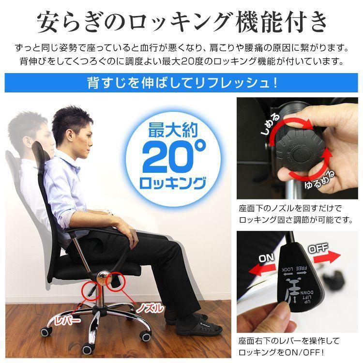 オフィスチェア メッシュ ハイバック ソコンチェア 耐荷重150kg キャスター付 椅子 おしゃれ ワークチェア pickupplazashop 07