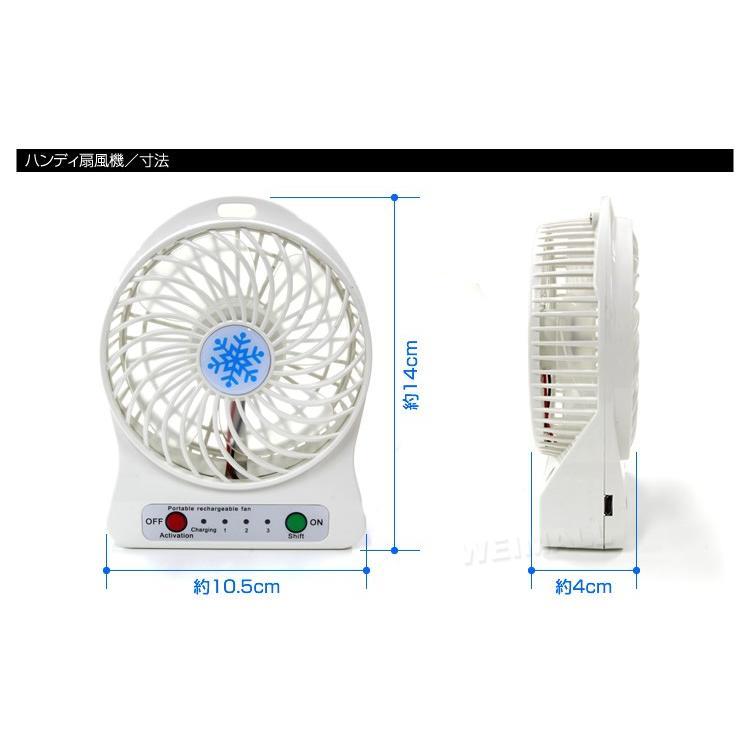 扇風機 USB ミニ扇風機 卓上 おしゃれ USB扇風機 携帯 ファン ハンディ充電式 扇風機 サーキュレータ|pickupplazashop|06