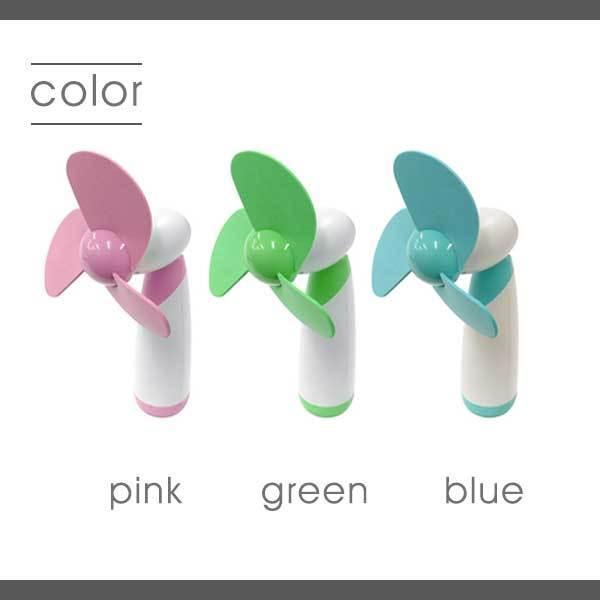扇風機 ミニ扇風機 ハンディファン ミニファン かわいい おしゃれ 携帯扇風機 うちわ 扇風機 サーキュレータ pickupplazashop 06