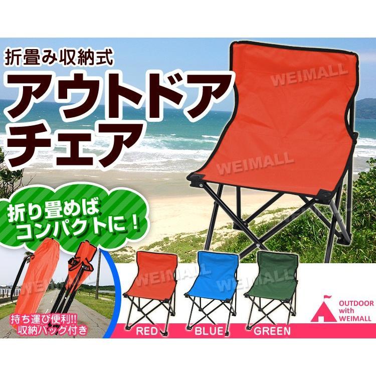 アウトドア チェア コンパクト 軽量 折りたたみ ハイチェア キャンプ 椅子 ベンチ 一人用 low アウトドアチェア BBQ 釣り|pickupplazashop|02