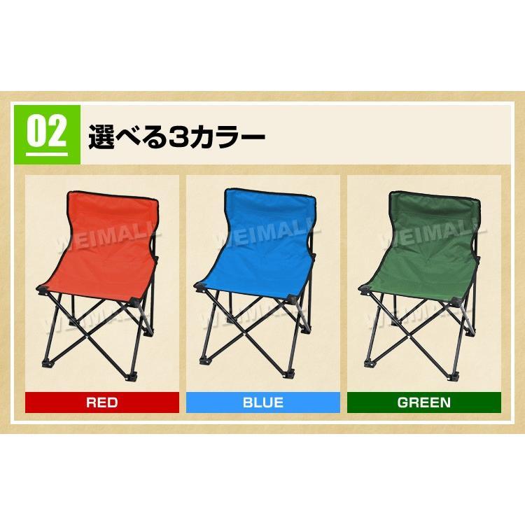 アウトドア チェア コンパクト 軽量 折りたたみ ハイチェア キャンプ 椅子 ベンチ 一人用 low アウトドアチェア BBQ 釣り|pickupplazashop|05
