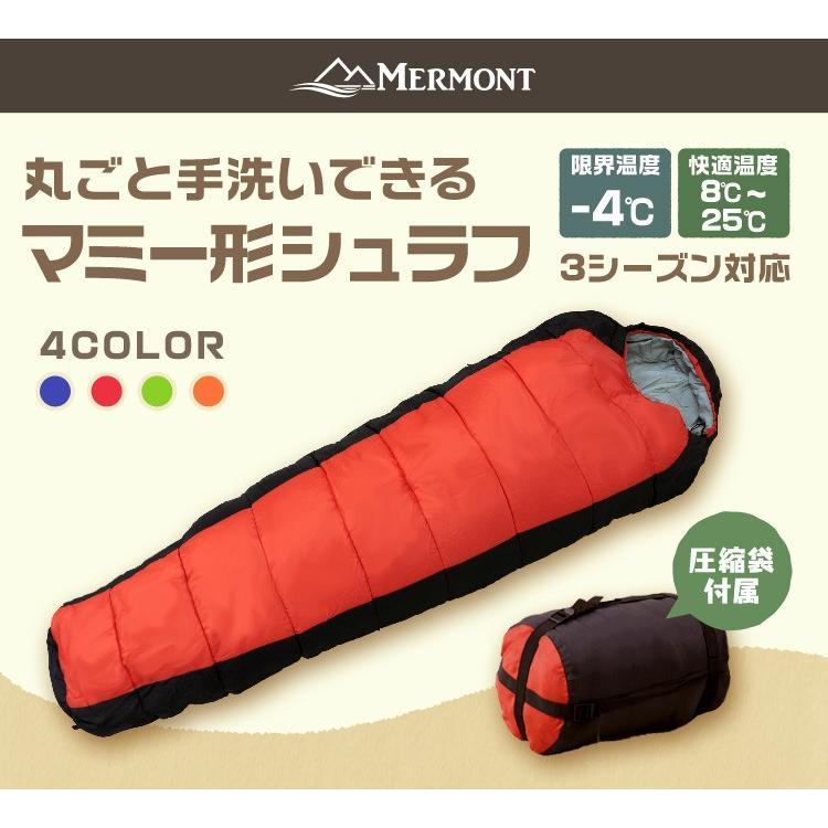 寝袋 シュラフ マミー型 冬用 安い 暖かい アウトドア 車中泊 コンパクト キャンプ pickupplazashop 02