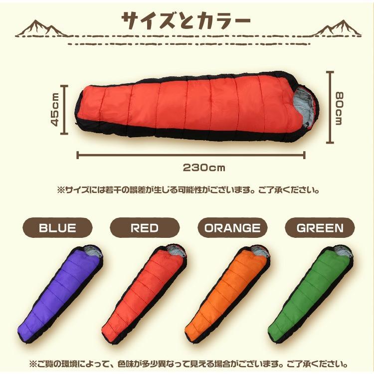 寝袋 シュラフ マミー型 冬用 安い 暖かい アウトドア 車中泊 コンパクト キャンプ pickupplazashop 12