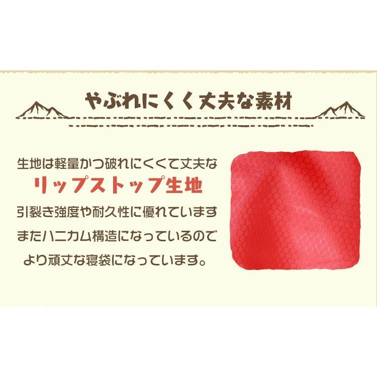 寝袋 シュラフ マミー型 冬用 安い 暖かい アウトドア 車中泊 コンパクト キャンプ pickupplazashop 06