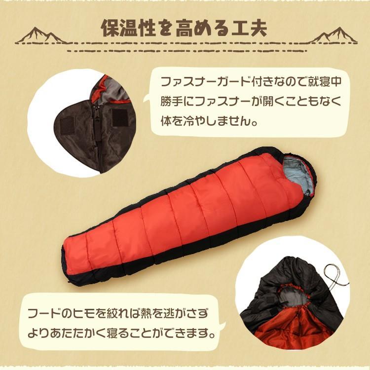 寝袋 シュラフ マミー型 冬用 安い 暖かい アウトドア 車中泊 コンパクト キャンプ pickupplazashop 07