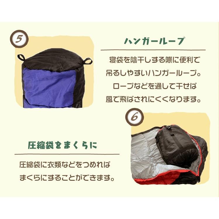 寝袋 シュラフ マミー型 冬用 安い 暖かい アウトドア 車中泊 コンパクト キャンプ pickupplazashop 10