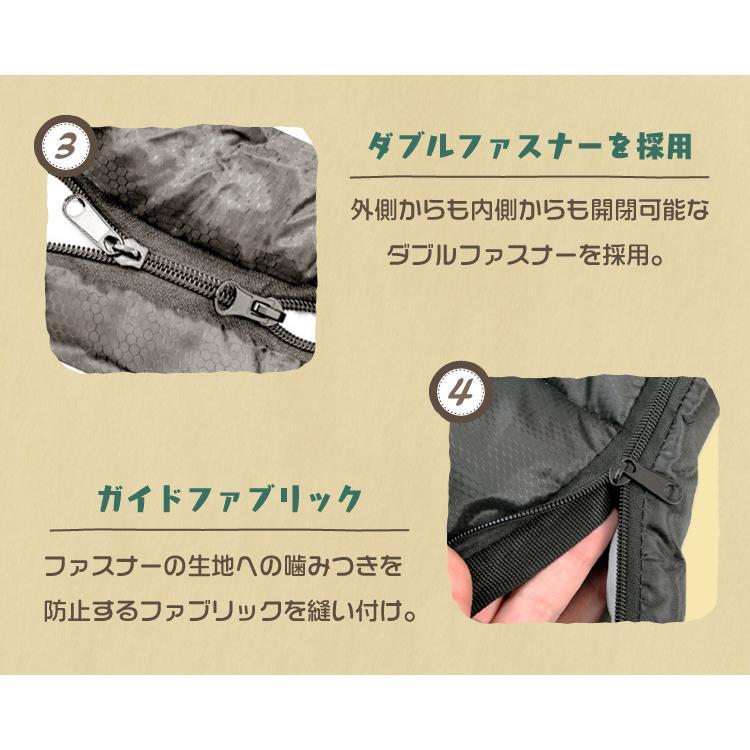 寝袋 シュラフ 封筒型 冬用 安い 暖かい アウトドア 車中泊 コンパクト キャンプ|pickupplazashop|10