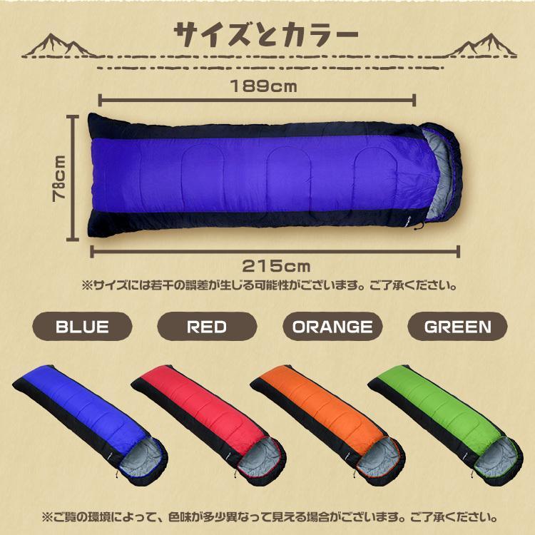 寝袋 シュラフ 封筒型 冬用 安い 暖かい アウトドア 車中泊 コンパクト キャンプ|pickupplazashop|13