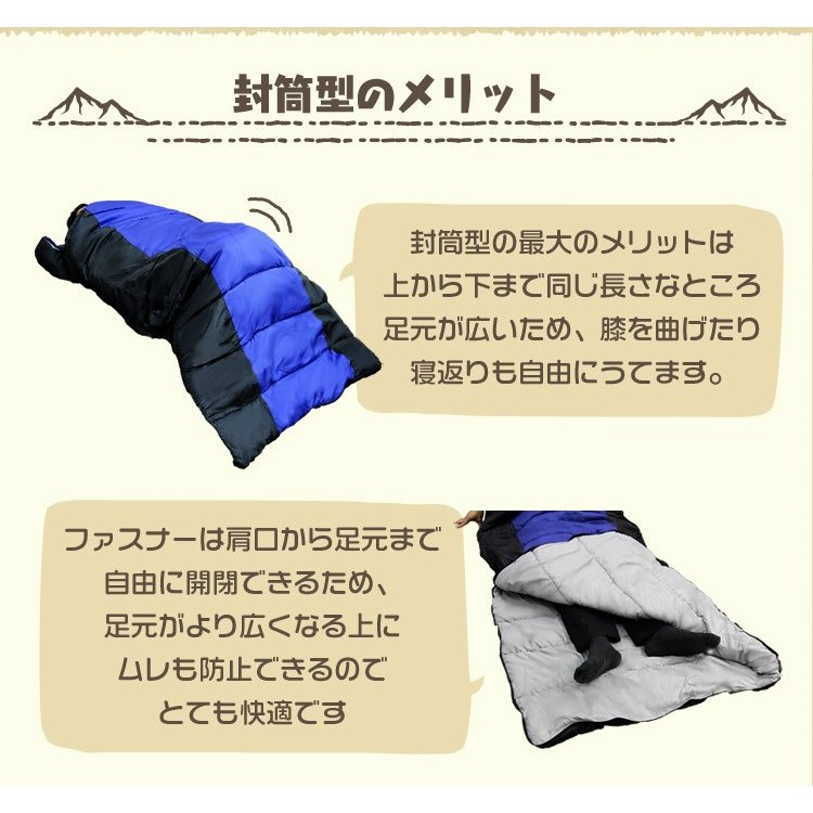 寝袋 シュラフ 封筒型 冬用 安い 暖かい アウトドア 車中泊 コンパクト キャンプ|pickupplazashop|06