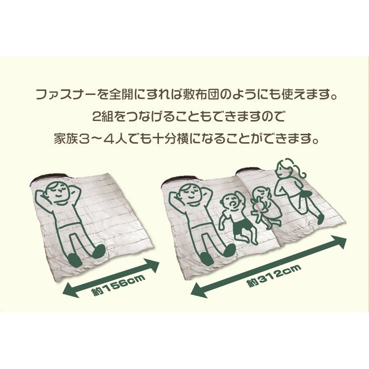 寝袋 シュラフ 封筒型 冬用 安い 暖かい アウトドア 車中泊 コンパクト キャンプ|pickupplazashop|07