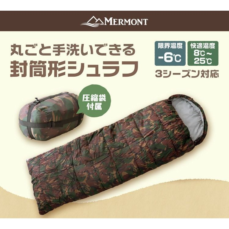 寝袋 シュラフ 冬用 封筒型  安い 暖かい アウトドア 車中泊 コンパクト キャンプ pickupplazashop 02