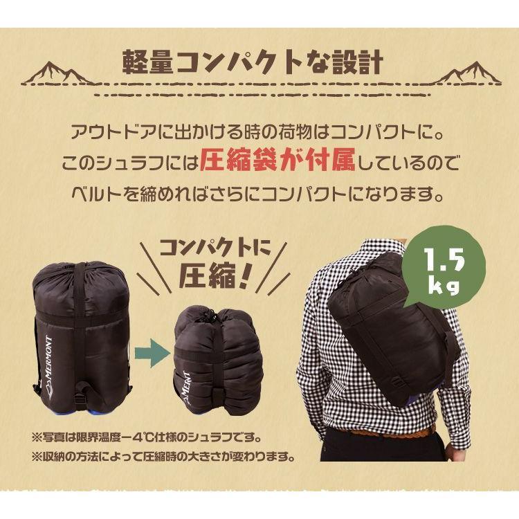寝袋 シュラフ 冬用 封筒型  安い 暖かい アウトドア 車中泊 コンパクト キャンプ pickupplazashop 05