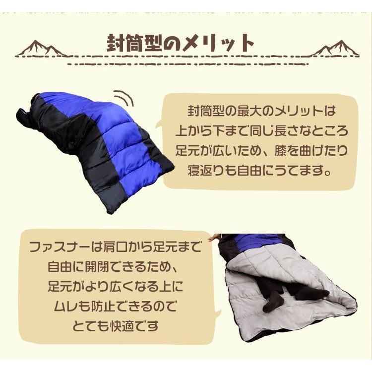 寝袋 シュラフ 冬用 封筒型  安い 暖かい アウトドア 車中泊 コンパクト キャンプ pickupplazashop 06