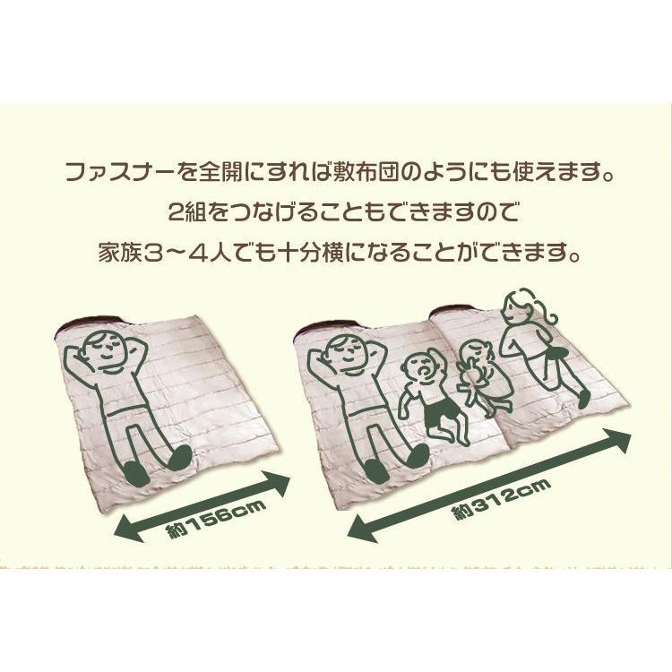 寝袋 シュラフ 冬用 封筒型  安い 暖かい アウトドア 車中泊 コンパクト キャンプ pickupplazashop 07