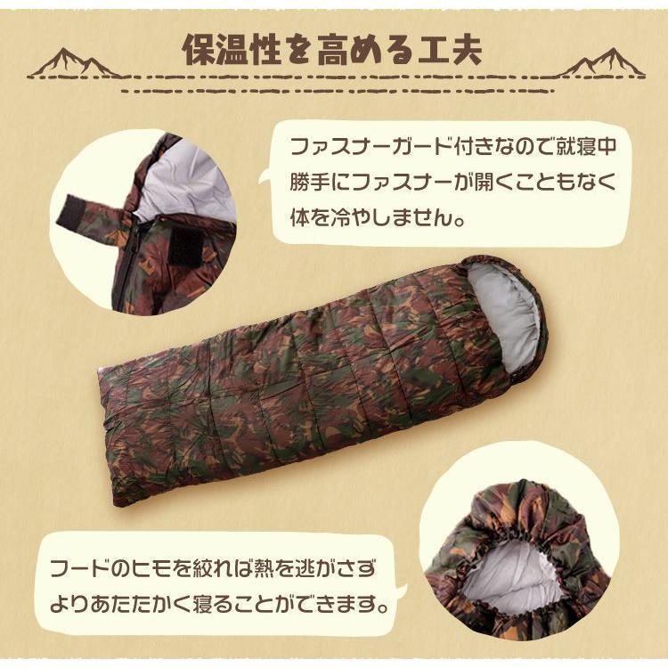 寝袋 シュラフ 冬用 封筒型  安い 暖かい アウトドア 車中泊 コンパクト キャンプ pickupplazashop 08