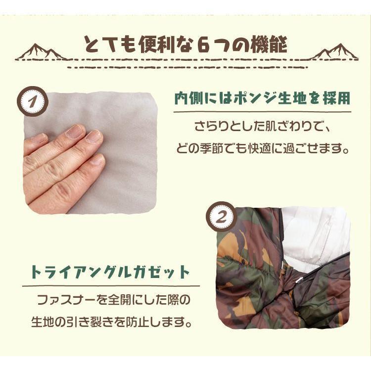 寝袋 シュラフ 冬用 封筒型  安い 暖かい アウトドア 車中泊 コンパクト キャンプ pickupplazashop 09