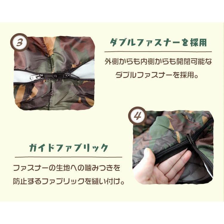 寝袋 シュラフ 冬用 封筒型  安い 暖かい アウトドア 車中泊 コンパクト キャンプ pickupplazashop 10