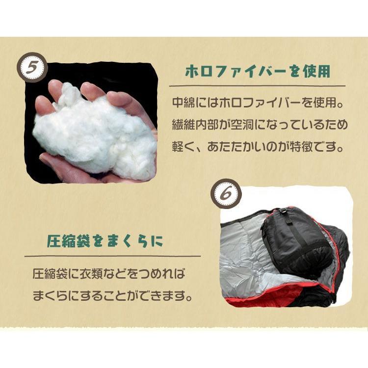 寝袋 シュラフ 封筒型 冬用 安い 暖かい アウトドア 車中泊 コンパクト キャンプ|pickupplazashop|12