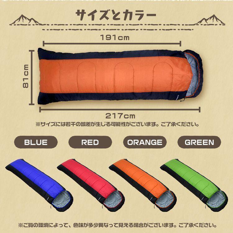 寝袋 シュラフ 封筒型 冬用 安い 暖かい アウトドア 車中泊 コンパクト キャンプ|pickupplazashop|14