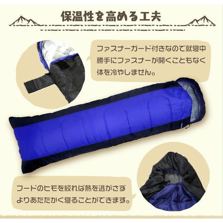 寝袋 シュラフ 封筒型 冬用 安い 暖かい アウトドア 車中泊 コンパクト キャンプ|pickupplazashop|09