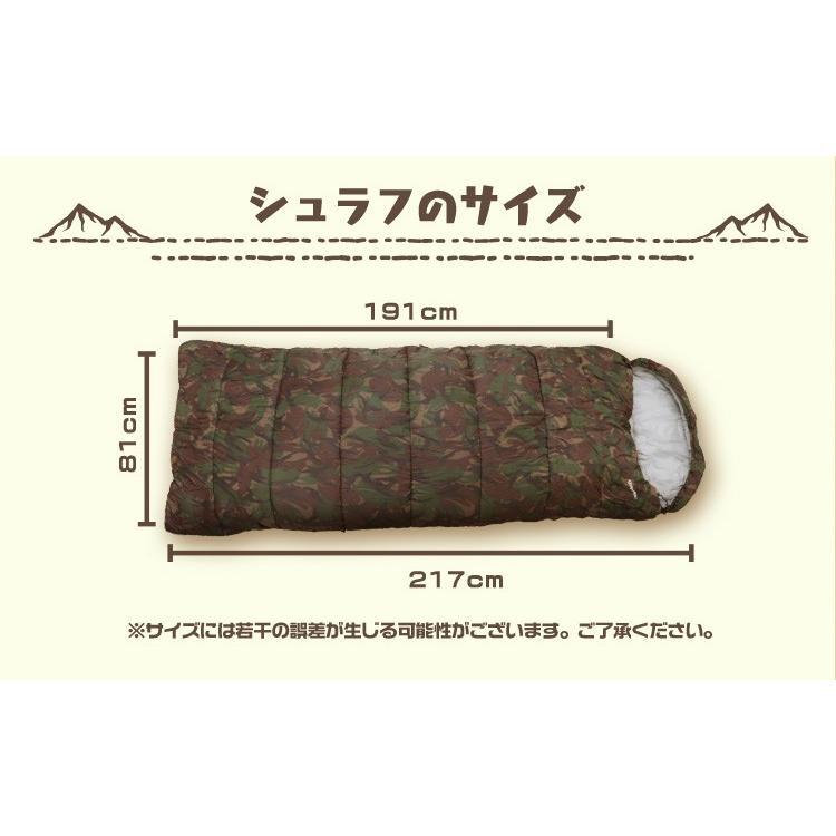 寝袋 シュラフ 冬用 封筒型  安い 暖かい アウトドア 車中泊 コンパクト キャンプ|pickupplazashop|13