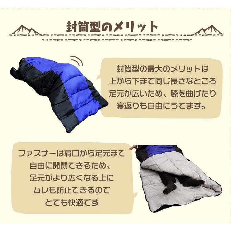 寝袋 シュラフ 冬用 封筒型  安い 暖かい アウトドア 車中泊 コンパクト キャンプ|pickupplazashop|06