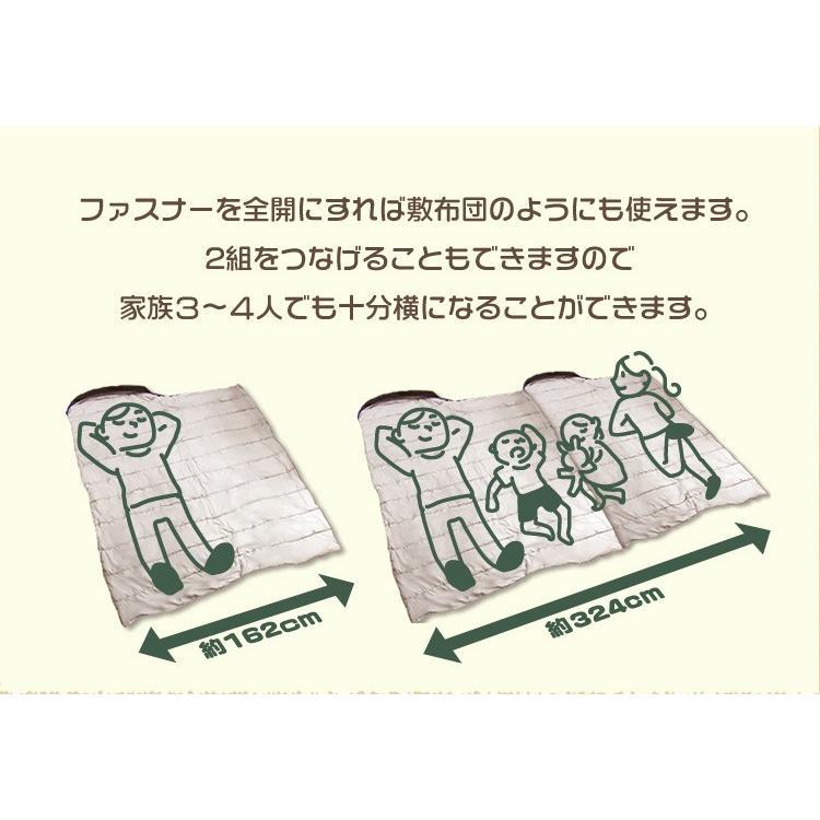 寝袋 シュラフ 冬用 封筒型  安い 暖かい アウトドア 車中泊 コンパクト キャンプ|pickupplazashop|07