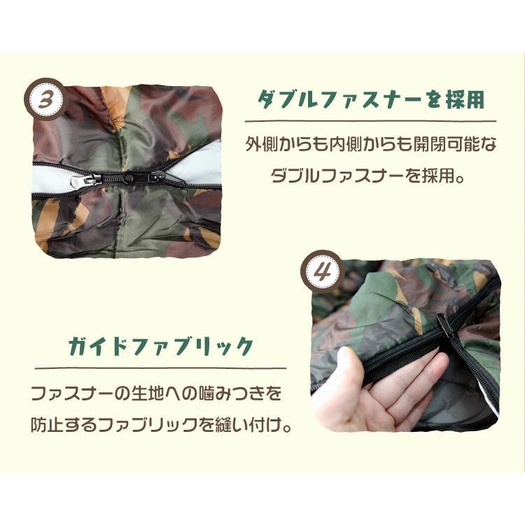 寝袋 シュラフ 冬用 封筒型  安い 暖かい アウトドア 車中泊 コンパクト キャンプ|pickupplazashop|10