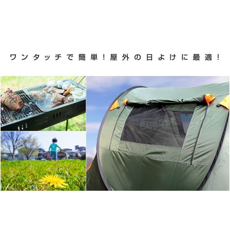 ワンタッチテント 1人用 2人用 フルクローズ 簡易テント ポップアップテント キャンプテント ドーム型テント pickupplazashop 03