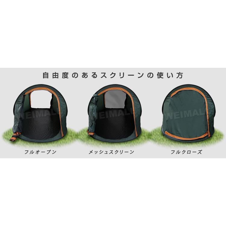 ワンタッチテント 1人用 2人用 フルクローズ 簡易テント ポップアップテント キャンプテント ドーム型テント pickupplazashop 07