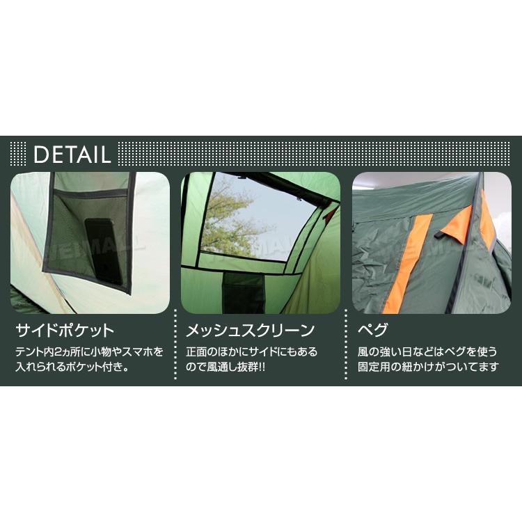 ワンタッチテント 1人用 2人用 フルクローズ 簡易テント ポップアップテント キャンプテント ドーム型テント pickupplazashop 10
